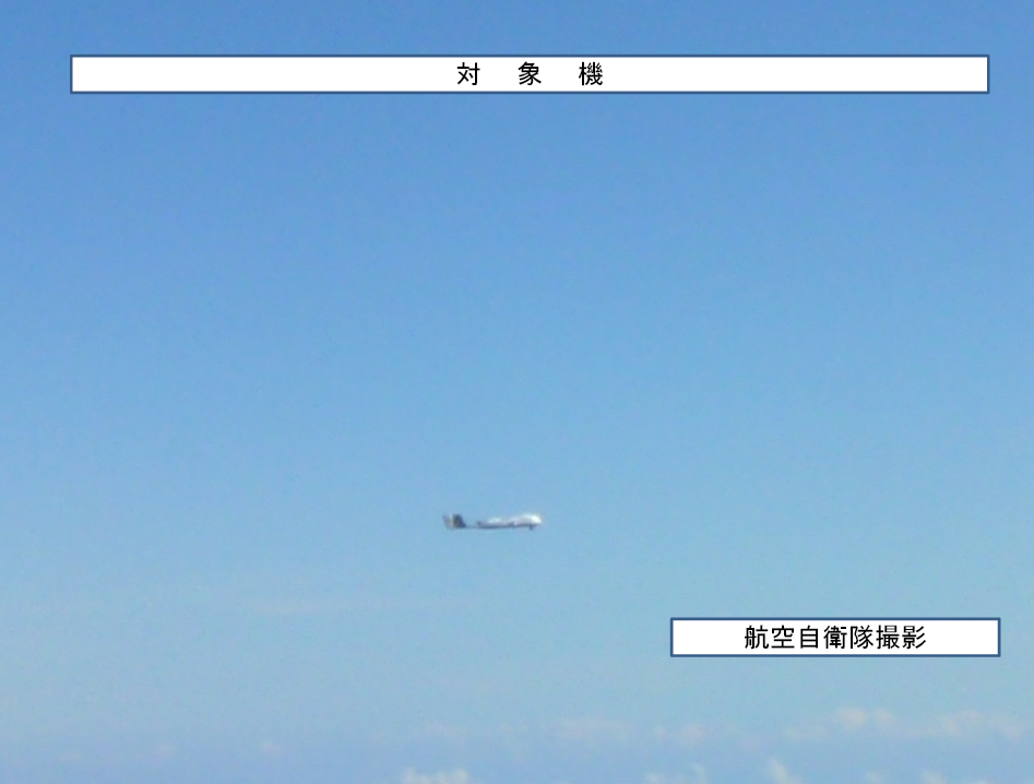 The Chinese drone that flew over the Senkaku/Daioyu Islands.