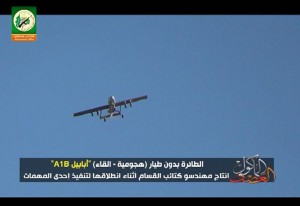 A still taken from a video reportedly showing an armed Hamas drone