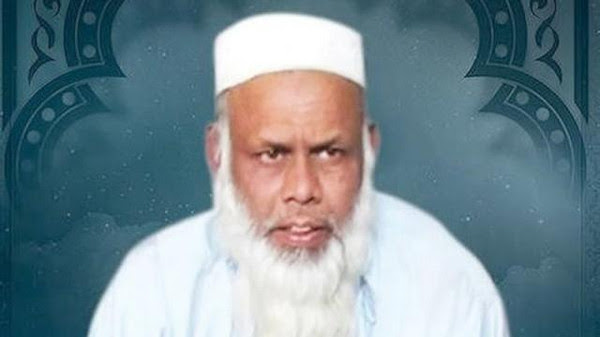 Sheikh Imran Ali Siddiqi, a senior member of al-Qaeda in the Indian Subcontinent, was reportedly killed in a drone strike last week in Pakistan.