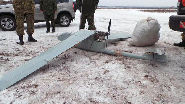 A Russian reconnaissance drone was reportedly shot down in Ukraine last week. Credit: Ukrainian Defense Ministry