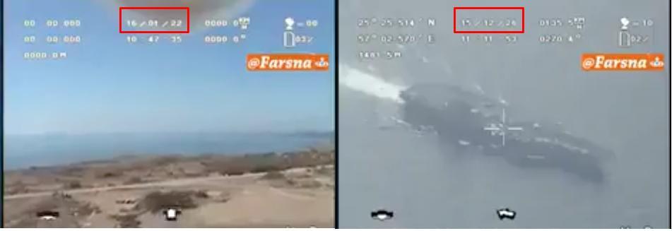 Iran Screenshot Comparison