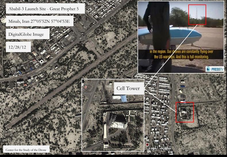 Iran Test Site