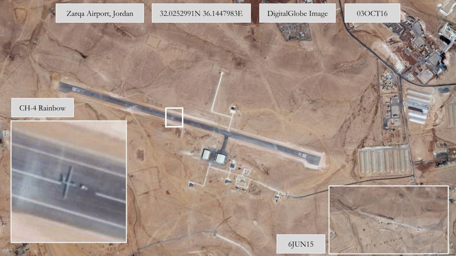 zarqa-airport-1